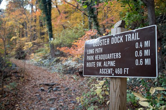 Closter Dock Trail sign