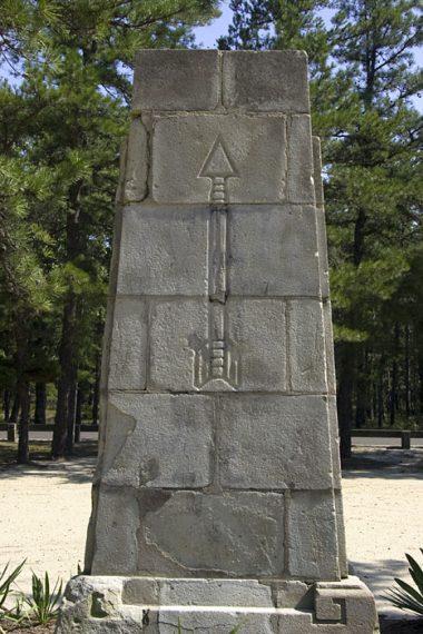 Back of the Carranza Memorial