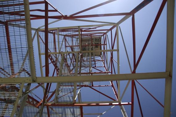 Looking up the fire tower